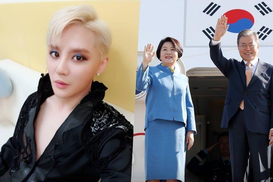 Junsu de JYJ revela el regalo que recibió del presidente Moon Jae In y de la primera dama