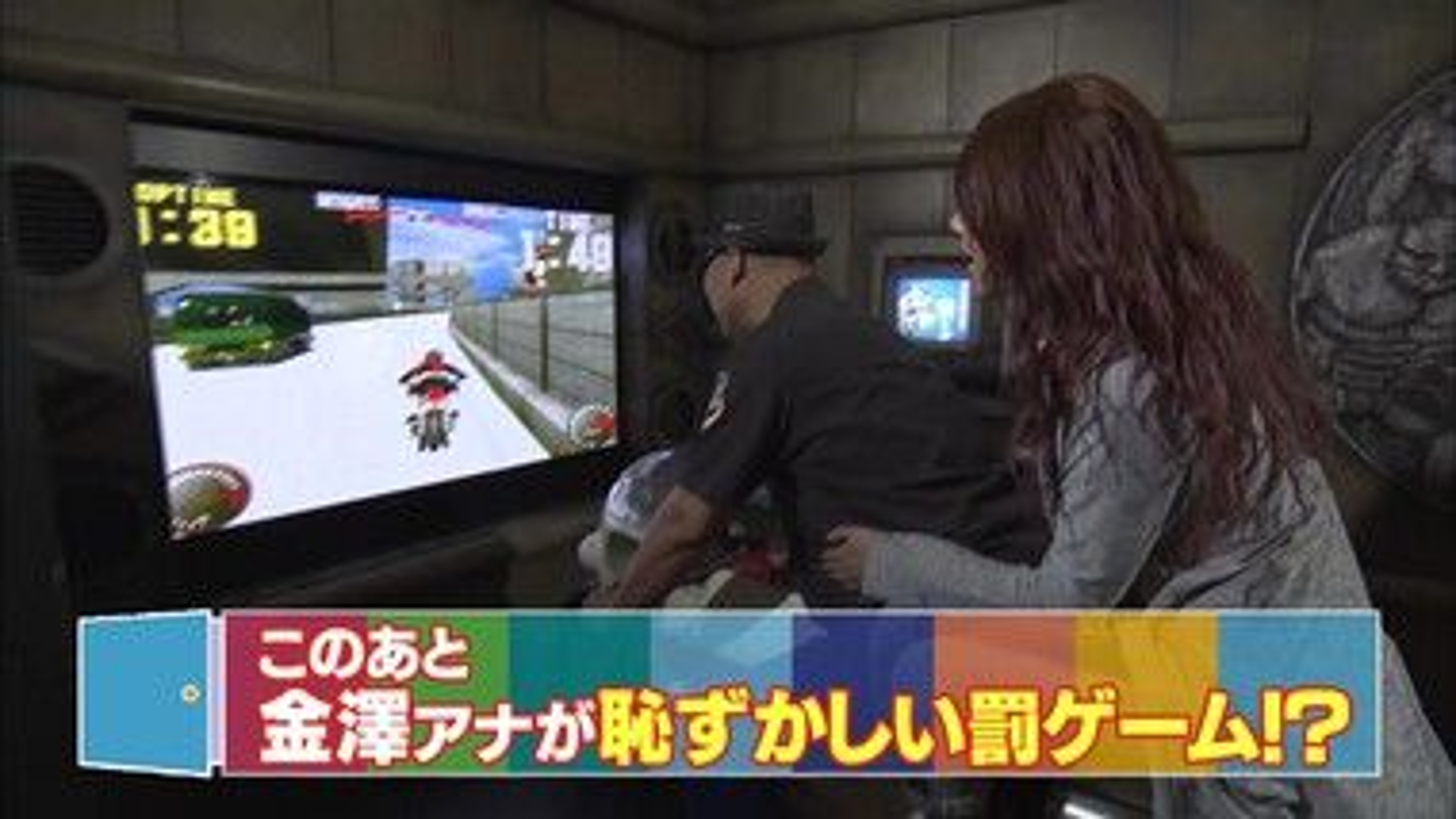 Sendai Iroha Zoukangou Episode 6