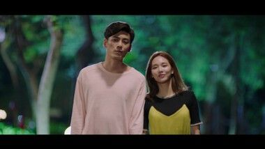 Teaser 2: Shall We Fall in Love?