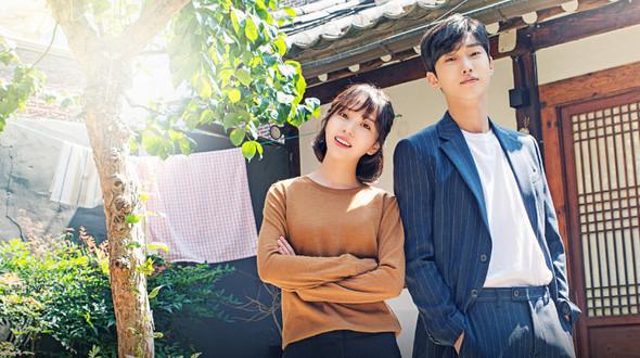 Wind-bell - 풍경 - Watch Full Episodes Free - Korea - TV