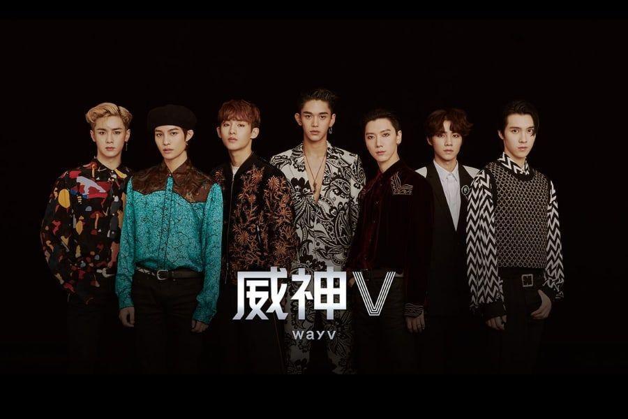 SM Entertainment anuncia estréia do novo grupo chinês WayV + abre contas de mídia social