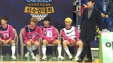 2014 Idol Star Athletics Championships - New Year Special Episode 2
