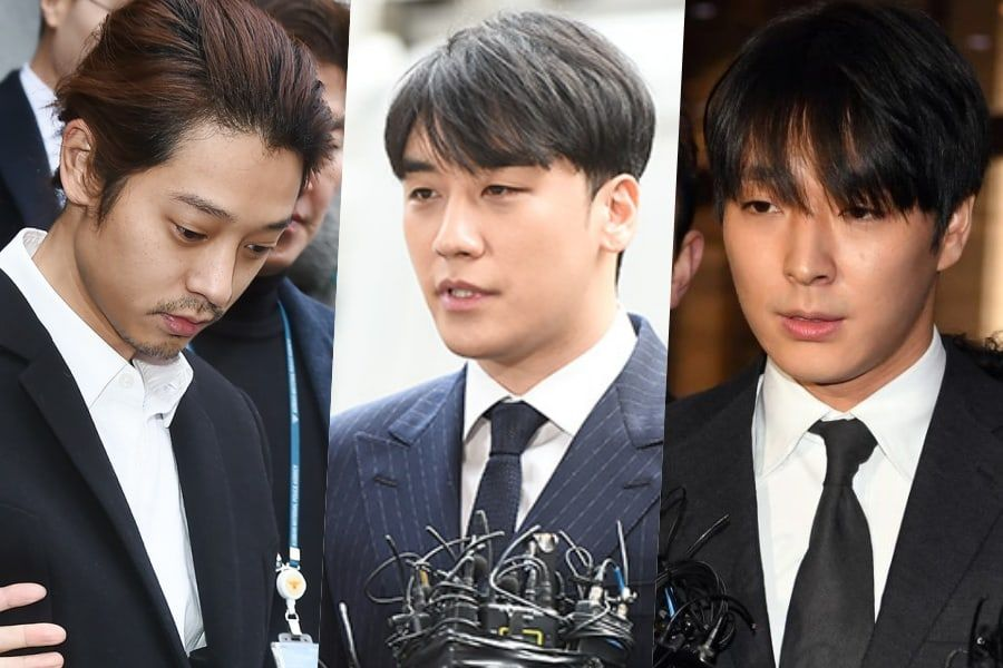 Jung Joon Young Banned On MBC + Seungri And Choi Jong Hoon Temporarily Restricted