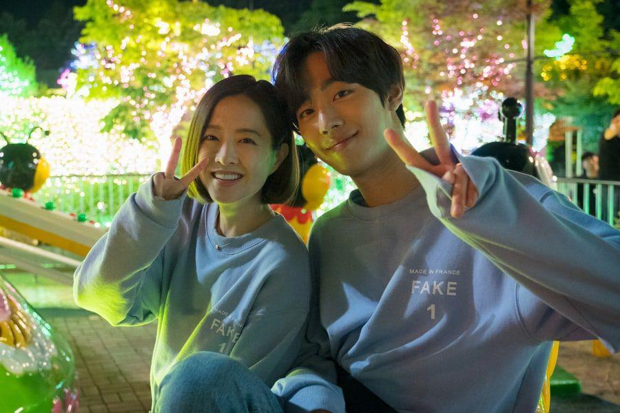 Image result for abyss soompi