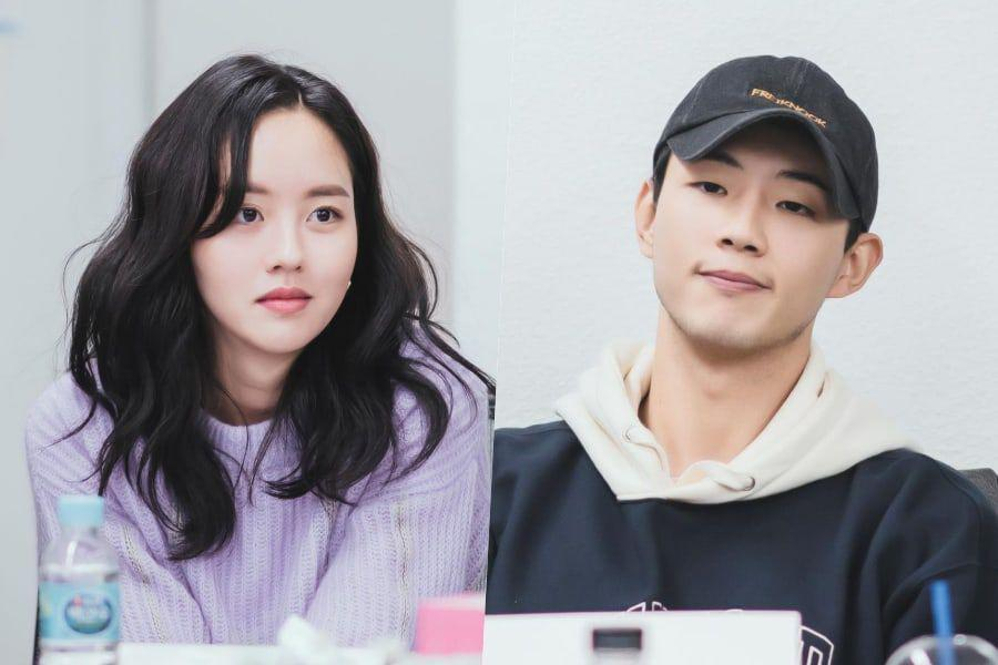Kim So Hyun, Ji Soo, And More Build Teamwork At Script Read-Through For Upcoming Historical Drama