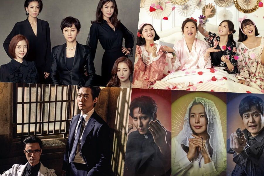 Best Korean Drama 2020.2019 Korea Drama Awards Announces Nominees Soompi