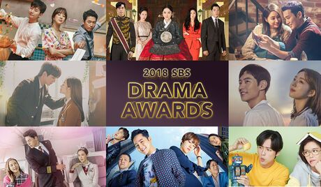 2018 SBS Drama Awards