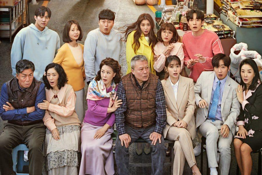 "Reasons To Check Out The Refreshing Weekend Drama ""Once Again ..."
