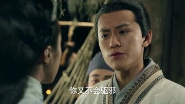 The Legend of Qin Episode 6