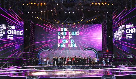 2018 Changwon K-POP World Festival