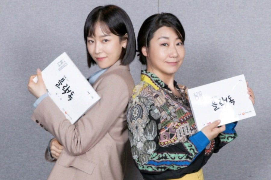 "Seo Hyun Jin And Ra Mi Ran's Upcoming Drama ""Black Dog"" Holds First Script Reading"