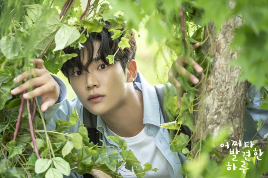 """SF9's Rowoon Shows Off His Versatility Through His Character In """"Extraordinary You"""""""