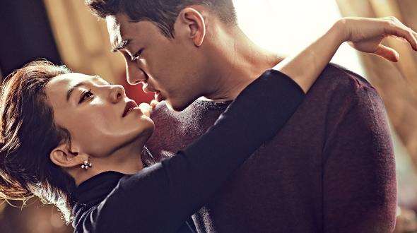 Secret Love Affair