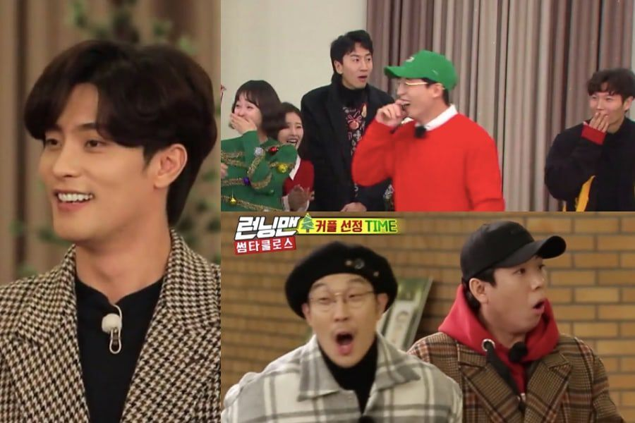 """Sung Hoon Shocks """"Running Man"""" Cast With His Choice Of"""