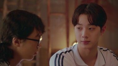 A Little Thing Called First Love Episode 2