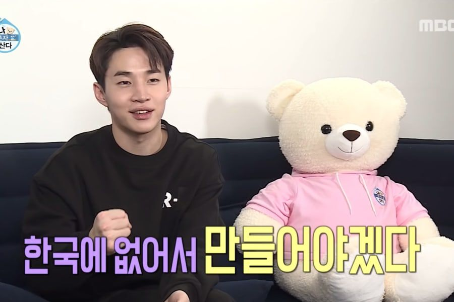 Henry Talks About Rediscovering His Love For The Violin And Reveals New Practice Room