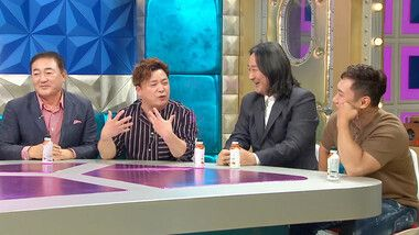 Radio Star Episode 581