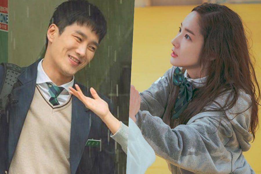 "Park Min Young And Ahn Bo Hyun Show Off Their Lively Chemistry As Childhood Friends In ""Her Private Life"""