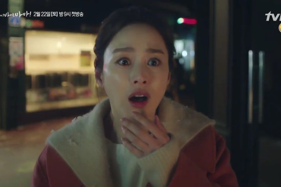 Watch: Kim Tae Hee Is Thrilled People Can See Her In Upcoming tvN Drama
