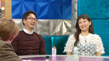 Radio Star Episode 617
