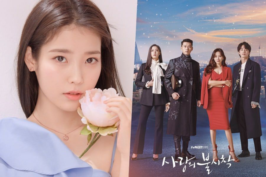 "IU To Sing Her First Drama OST In 9 Years For ""Crash Landing On You"""