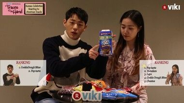 Korean Celebrities React to American Snacks: Vestígios das Mãos