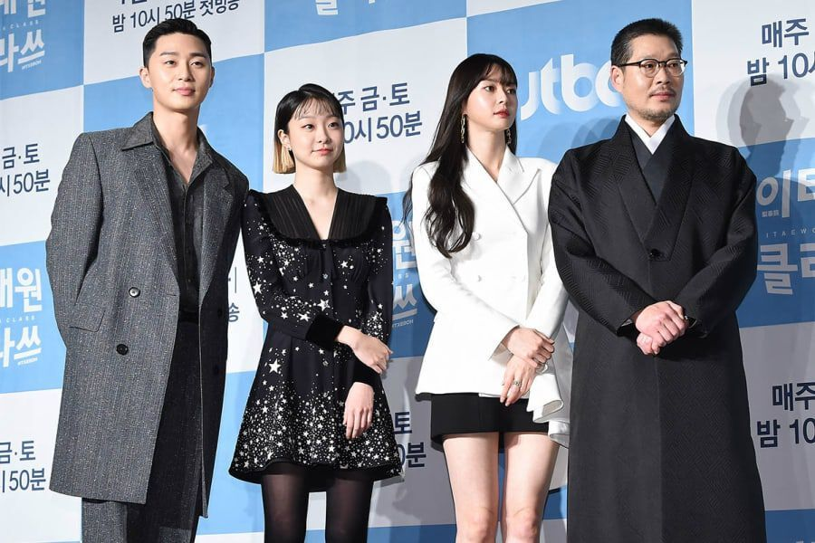 """""""Itaewon Class"""" Cast Discusses Reasons For Starring In Drama, Ratings Promise, And More"""