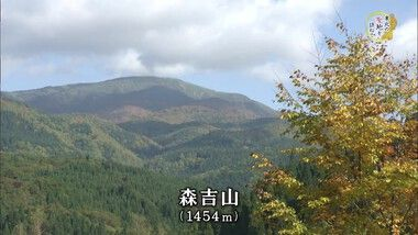 Visiting Sacred Places of the Tohoku Region Episode 36: The Ani Matagi Hunters of Akita