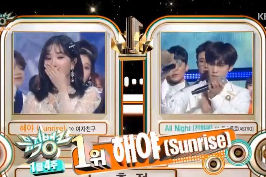 "Watch: GFRIEND Takes 4th Win For ""Sunrise"" On ""Music Bank,"" Performances By SEVENTEEN, Chungha, And More"