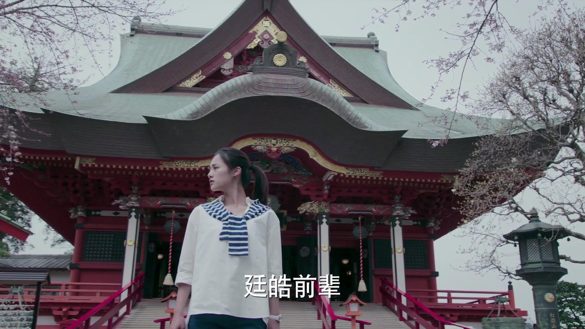 Trailer: Whirlwind Girl 2