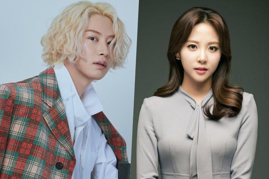 Super Junior's Kim Heechul + Kim Min Ah To Host New Music Variety Show