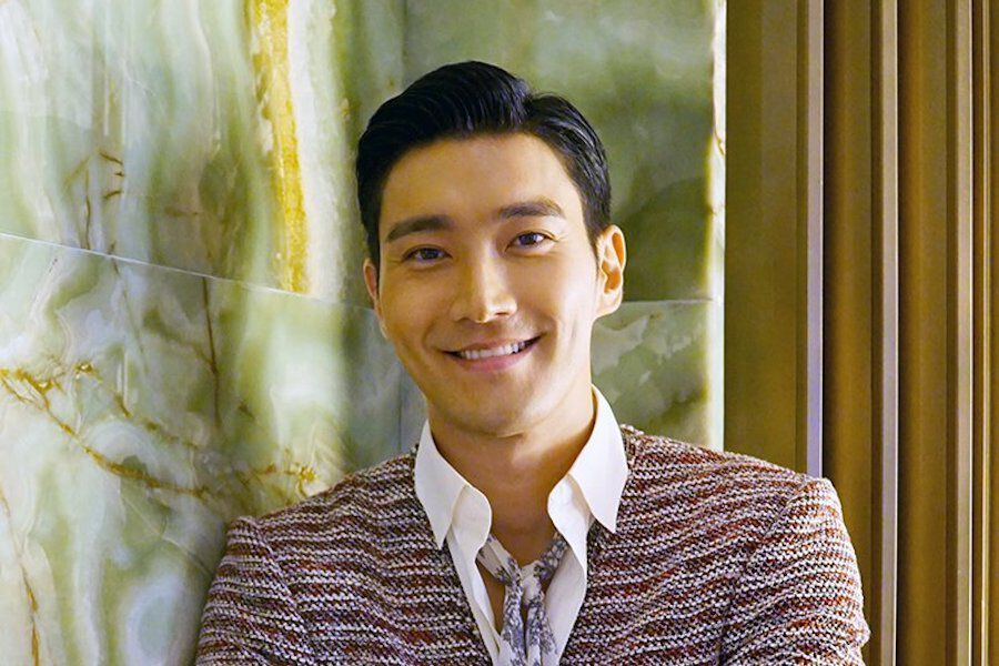 Choi Siwon Confirmed To Play Lead In Upcoming KBS Drama