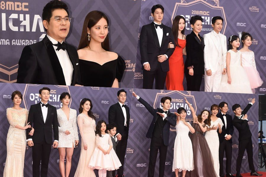 Stars Shine On Red Carpet At 2018 MBC Drama Awards