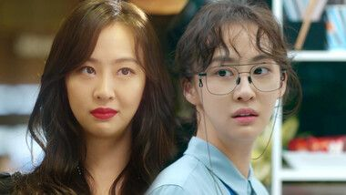 2018 KBS Drama Special Episode 5: Ms. Kim's Mystery