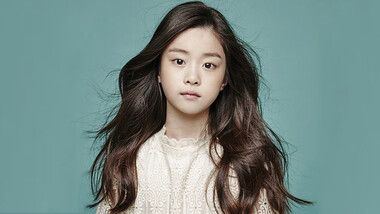 Lee Na Yoon