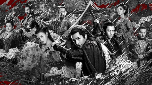 Novoland: Eagle Flag - 九州缥缈录 - Watch Full Episodes Free - China