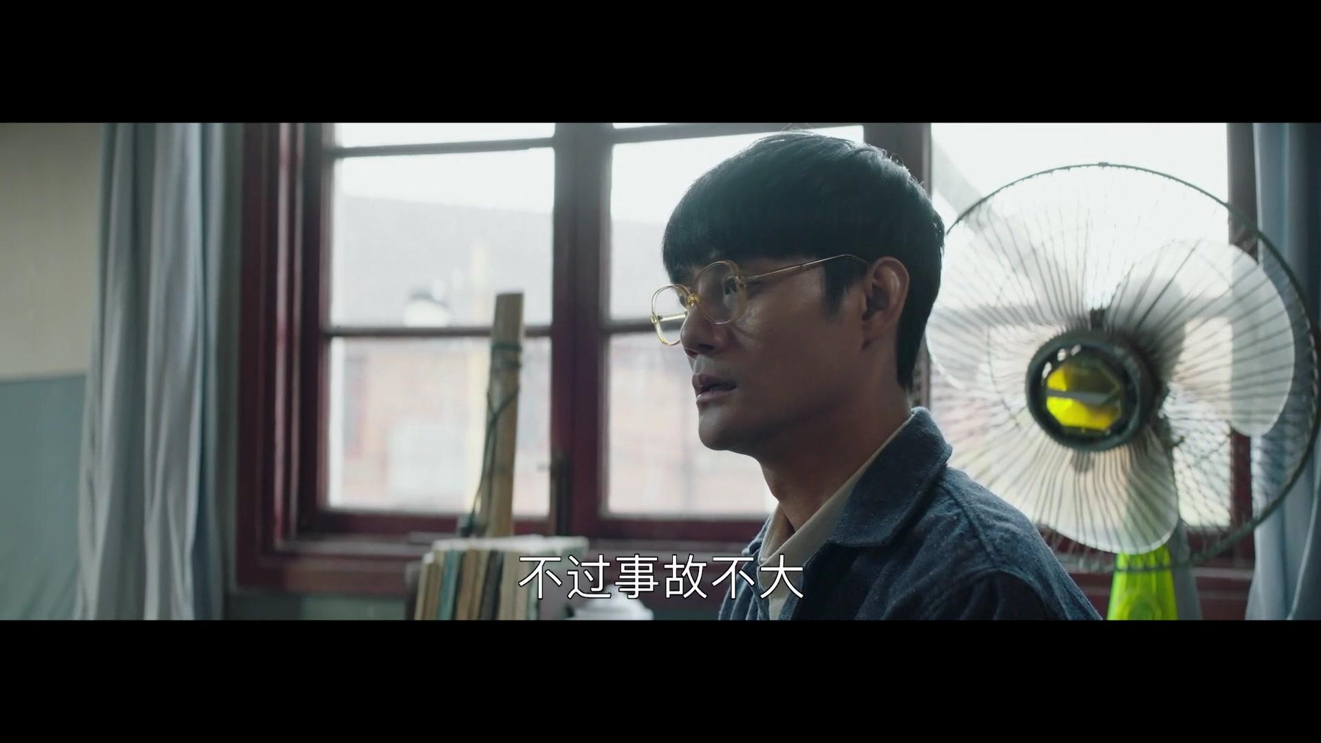 大江大河 エピソード 16