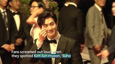 Showbiz Korea Episode 2241: With Yoon-a(윤아) & Suho(수호),The 24th Busan International Film Festival!