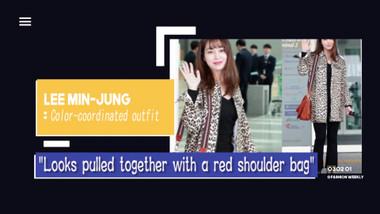 Showbiz Korea Episode 2217: Lee Min-jung(이민정) & Joy(조이, Red Velvet)! Celebrities' The Leopard Print Fashion