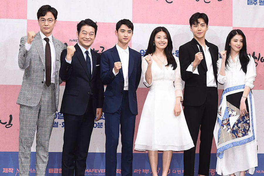 """""""100 Days My Prince"""" Cast To Go On Reward Vacation, D.O.'s Schedule Addressed"""