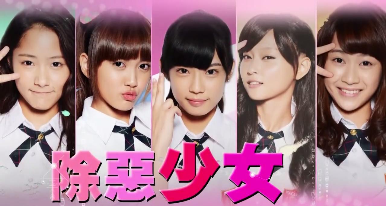 Teaser 3: The K.O Bad Girls: Angel 'n' Devil