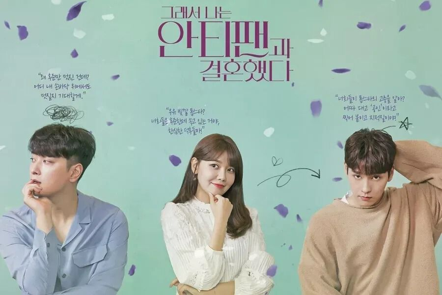 """So I Married The Anti-Fan"", protagonizado por Sooyoung de Girls' Generation, Choi Tae Joon y Chansung de 2PM, fija su fecha de estreno"
