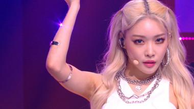 Music Bank K-Chart Episode 986