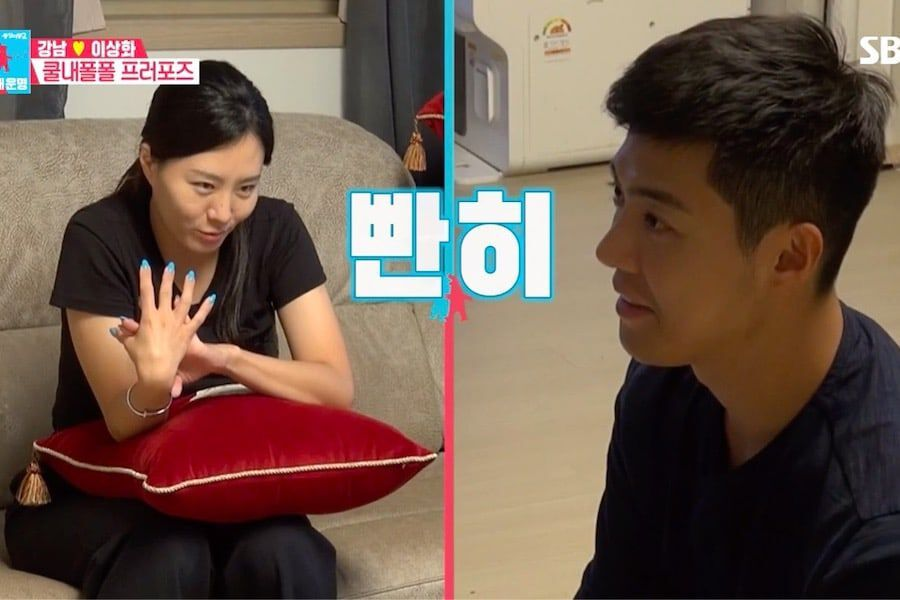 Watch: Kangnam Surprises Lee Sang Hwa With A Unique Marriage Proposal