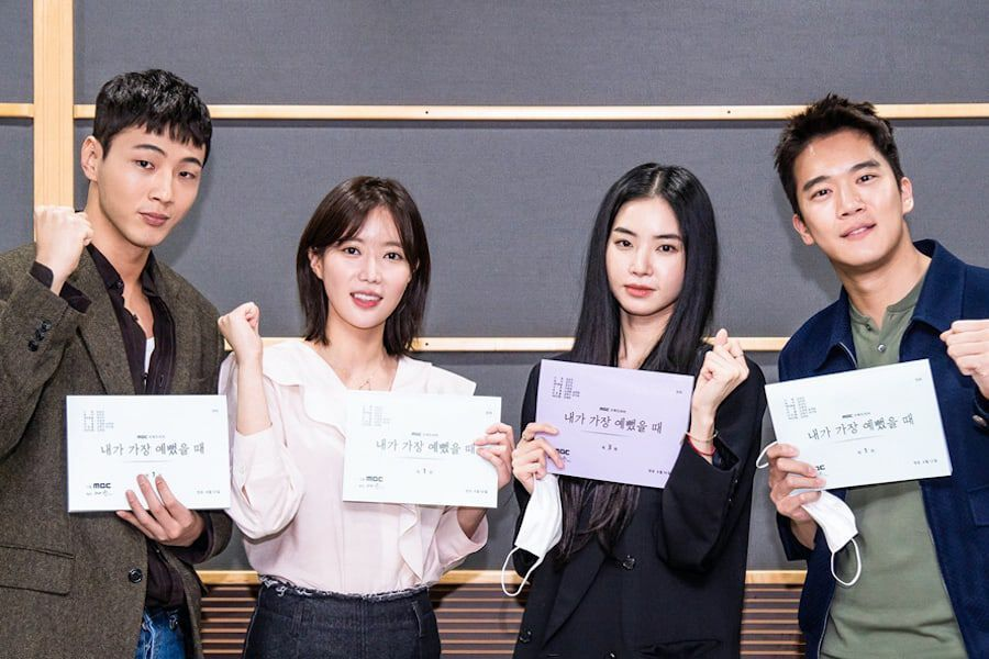 Im Soo Hyang, Ji Soo, And More Hold First Script Reading For Upcoming Drama
