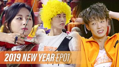 2019 Idol Star Athletics Championships - New Year Special Episode 1