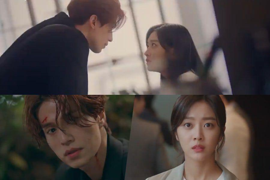 Watch: Lee Dong Wook And Jo Bo Ah Test Each Other In Teaser For Upcoming Fantasy Drama