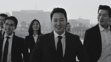 Trailer 1: Special Labor Inspector, Mr. Jo