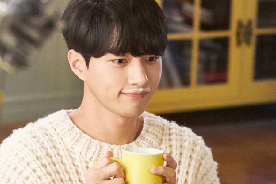 "Kim Myung Soo Gets Lost In The Moment Savoring A Glass Of Milk In ""Meow The Secret Boy"""