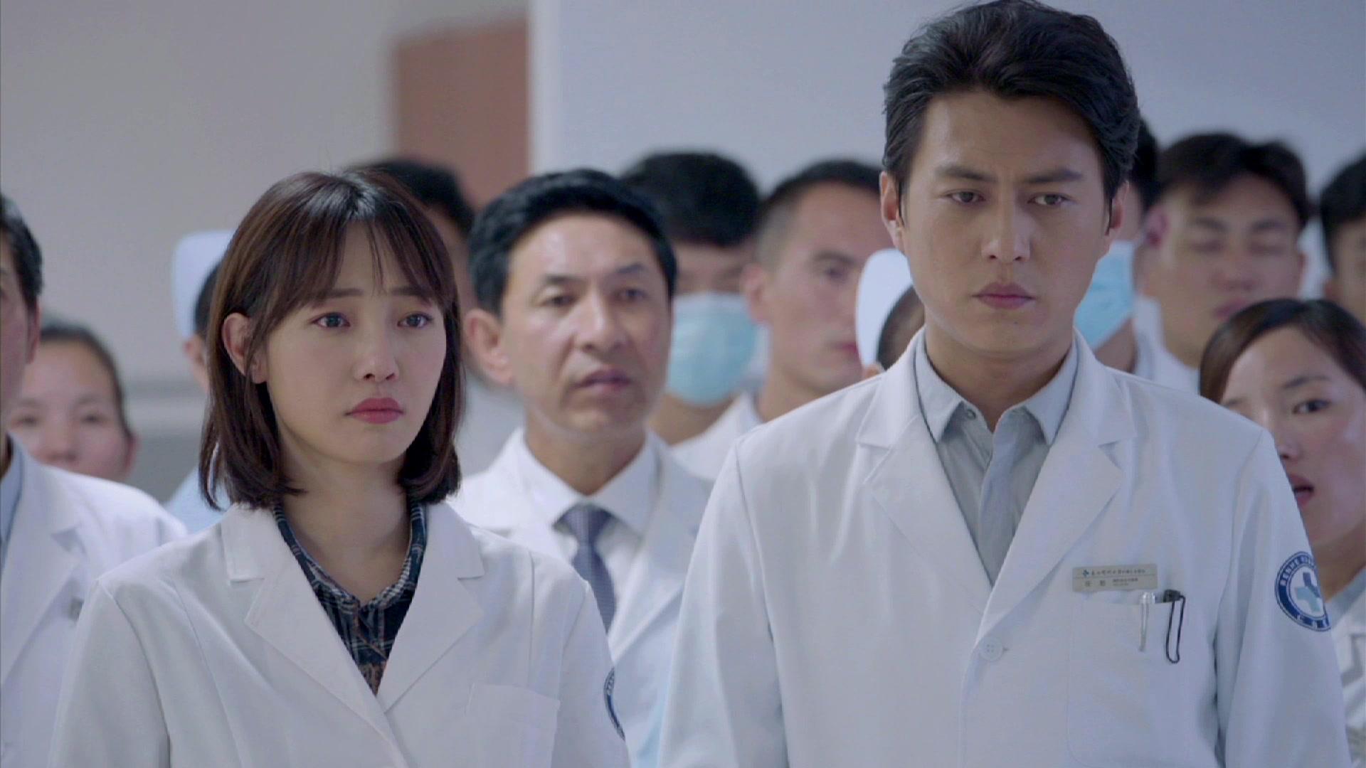 Trailer: Surgeons